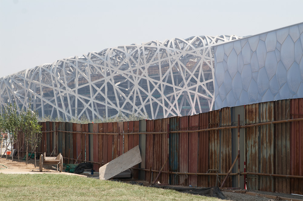 Beijing National Stadium - Composition of the Change