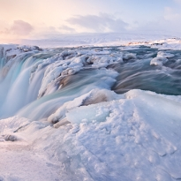 The Godafoss Waterfall Iceland