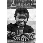 The Children  of Dalian  Mountains  China